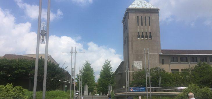 首都大学東京発ベンチャーとして認定されました
