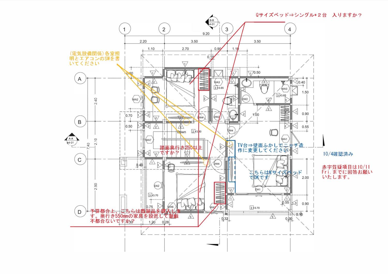 PDF編集ツール_AxelaNote(アクセラノート)ペーパーレス事例2