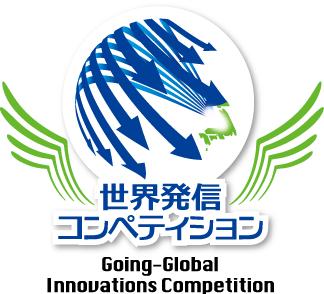 AxelaNoteが国、広域自治体、基礎自治体の全行政層から受賞を達成~創業3年以内のベンチャー企業で日本初~